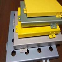 氟碳鋁單板生產廠家,裝飾鋁單板供應商