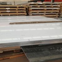 5754防锈铝合金板 5754超宽铝板价格