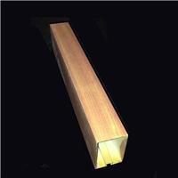 外墻型材鋁方管   金屬鋁方管廠家定制
