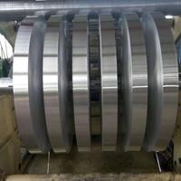 厂家现货大量供应铝带条 铝带卷
