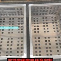 铝合金长方形周转箱收纳筐工业整理箱