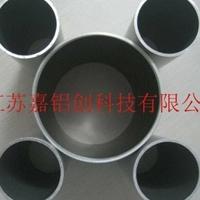 揚州6061鋁管
