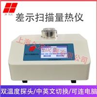 环氧树脂玻璃化转变温度测试仪