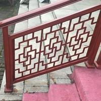 四川公园湖边护栏木纹色铝护栏厂家价格