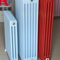低碳鋼三柱暖氣片