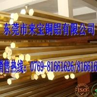 C3604黃銅棒廠家 C3604光亮黃銅棒廠家