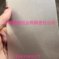 KN95口罩用背膠鋁帶 熱熔膠鋁帶