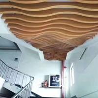 辦公室吊頂弧形方通 顏色支持定制 免費設計