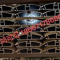 生产销售各种工业铝型材