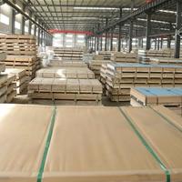 3004標牌鋁板,防滑花紋板覆膜鋁板