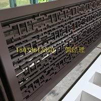 中式鋁窗花批發廠家-北方鋁窗花