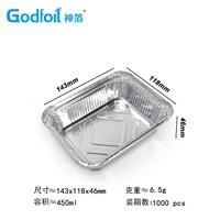 鋁箔容器一次性打包盒,綠色環保餐盒
