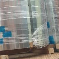 厂家直销热熔胶铝带、双面胶铝带防护用品专项使用