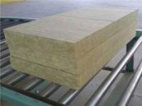 保温岩棉板厂家直销,90mm内墙防火岩棉板