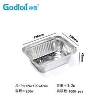 一次性長方形燒烤焗飯打包外賣鋁箔餐盒