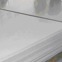 电缆桥架专项使用铝板