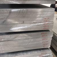 山东厂家供应超厚铝板超宽铝板