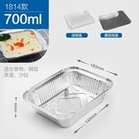 鋁箔餐盒一次性錫紙盒家用外賣盒