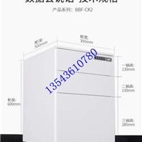 定制移动柜抽屉储物柜摆设矮柜板式活动柜