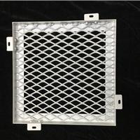 幕墻拉網鋁單板   吊頂鋁拉網生產廠家