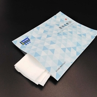 生產75酒精濕紙巾醫用眼罩貼鋁箔袋