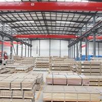 5754鋁板保溫鋁板,幕墻鋁板價格