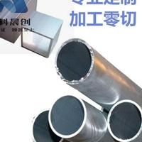 7075铝管合金圆管