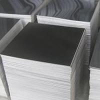 3004建筑标牌铝板