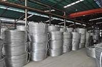 现货供应纯铝铝绞线