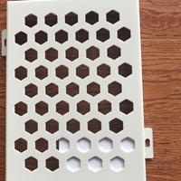 鋁型材單板工藝幕墻鋁單板生產廠家直銷