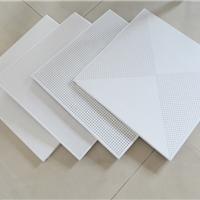 方形鋁扣板,2.3厘沖孔鋁天花板吊頂