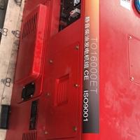 12kw三相戶外靜音柴油發電機十大品牌