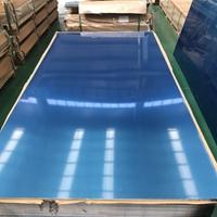 瑞升昌铝业供应5052H112合金铝板国标