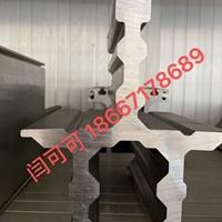 工业制造用铝材