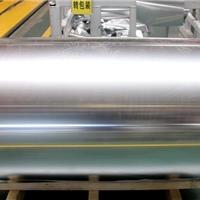 铝箔制品得用多厚的