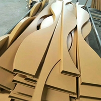 廠家直銷室內幕墻裝飾專用鋁雕花單板