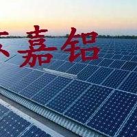 江苏光伏太阳能边框型材供应