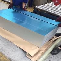 发动机活塞机轮制造6063铝板