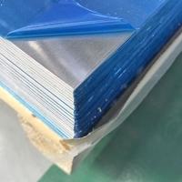 瑞升昌铝业供应5083合金铝板国标超硬LF4