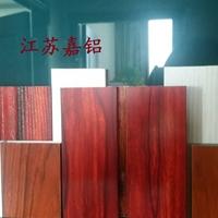 木纹转印铝型材供应