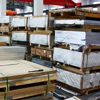 厂家批发6063-T6机械零件用铝板