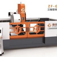 2.5米三軸BT40型材加工中心