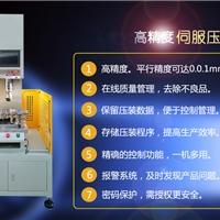 電動伺服壓力機 精密伺服壓力機 伺服壓力機