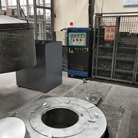超音頻電磁感應熔鋁爐