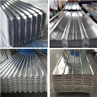 840瓦楞铝板生产厂家