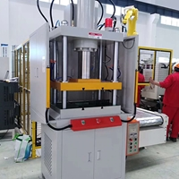 20噸汽車壓鑄件切邊機 精密壓鑄件切邊機