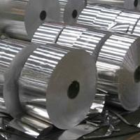 雙零鋁箔0.05厚鋁箔廠家