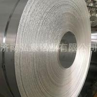 廠家供應鑄軋卷、熱軋卷、保溫鋁卷、合金鋁卷