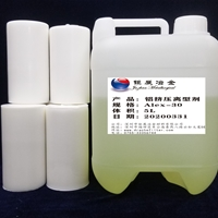 鋁擠壓 隔離劑 脫模劑 液體