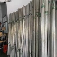 7050超聲波鋁棒材質證明